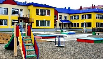 Повод для проверки семьи: ребёнок не посещает детский сад более 30 дней