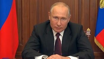 Обращение президента России: борьба с коронавирусом, поддержка граждан и бизнеса, поправки в Конституцию