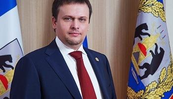 Обращение губернатора Новгородской области к жителям региона